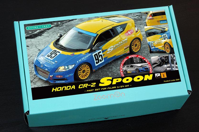 Z047 Honda CR-Z Spoon part set
