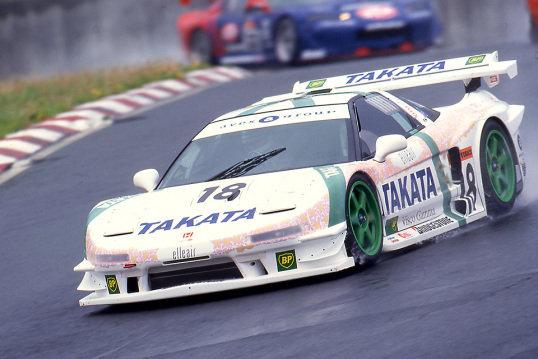 SK24122 MUGEN NSX JGTC 1998 Dome Racing Team