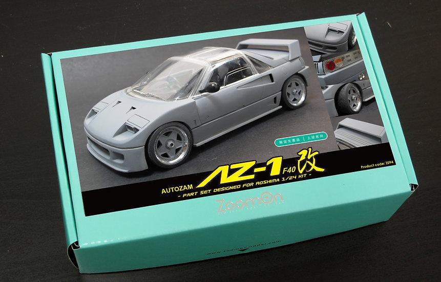 Z094 Autozam AZ-1 F40改 Part set
