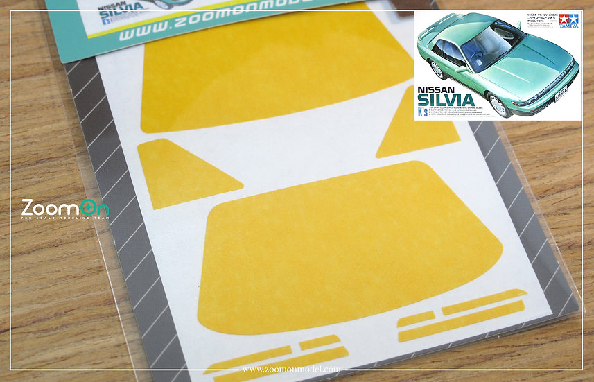 ZD051 Window & light painting masks - Nissan Silvia S13