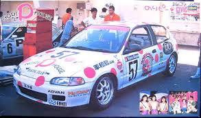 SK24034 Honda Civic EG6 Gr.N NORI.P