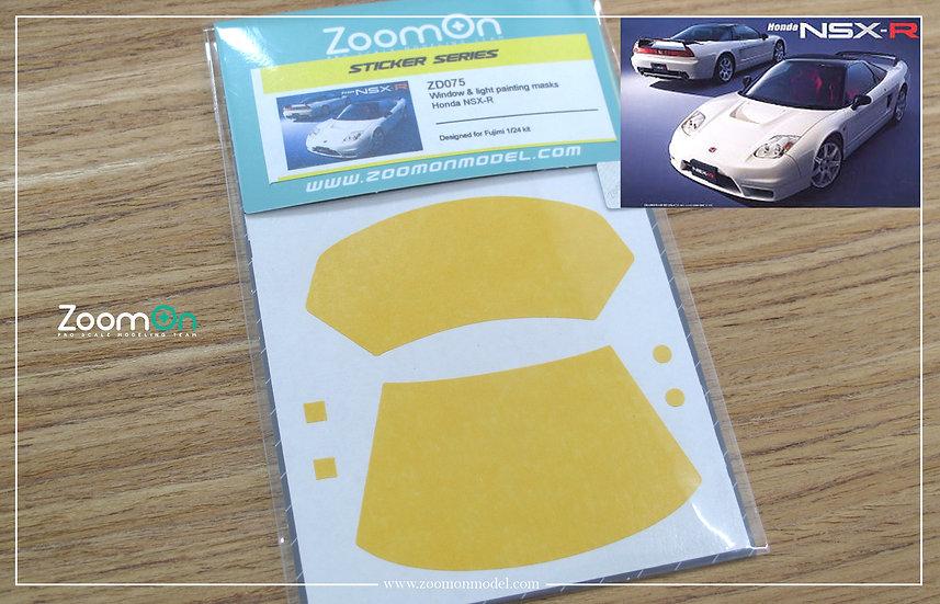 ZD075 Window & light painting masks - Honda NSX-R