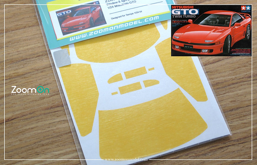 ZD056 Window & light painting masks - Mitsubishi GTO