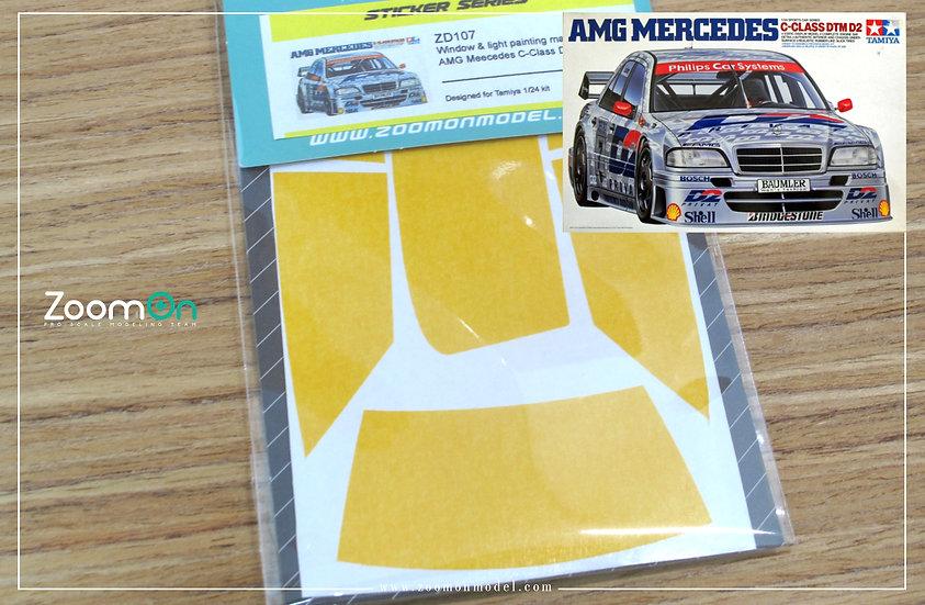 ZD107 Window & light painting masks -  AMG Meecedes C-Class Dtm D2