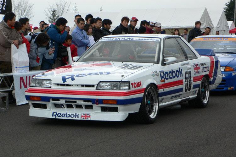 SK24131 Nissan Skyline GTS-R Gr.A JTC InterTec 1989 Hasemi Motorsport