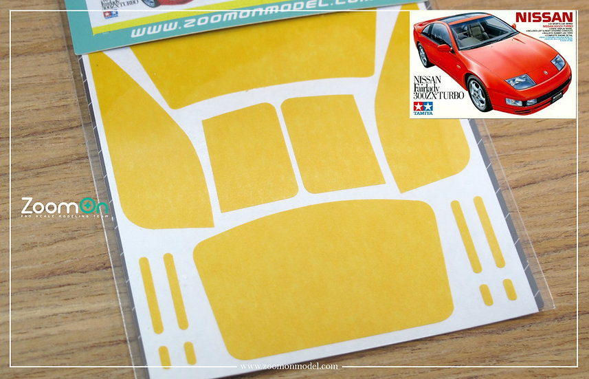 ZD52 Window & light painting masks - Nissan Fairlady 300ZX