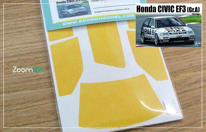 ZD083 Honda Civic EF