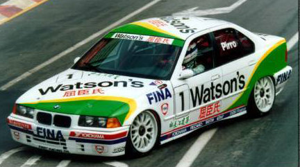 SK24024 BMW 318i Macau Guia 93 Watson's Decal Set
