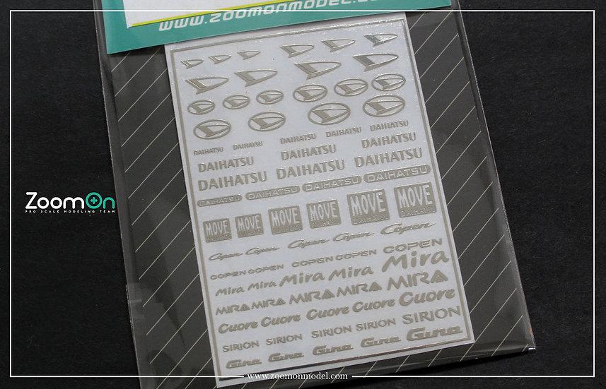 ZD141 Daihatsu logo metal sticker