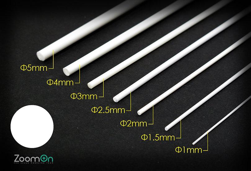 ZT013 Circle plastic rod set (Solid)