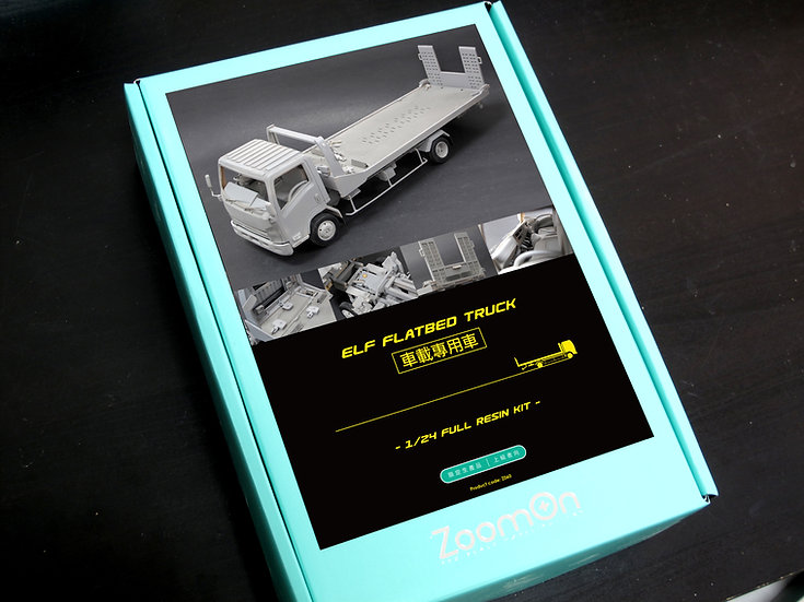 Z060 ELF Flatbed Truck 車載專用車
