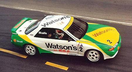 SK24042 Nissan Skyline GT-R Macau Guia 91 Watson's