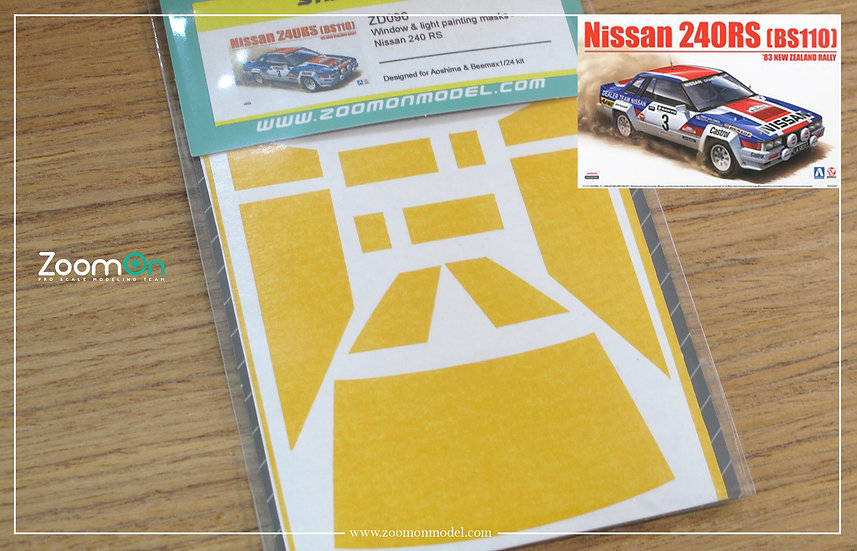 ZD096 Window & light painting masks -  Nissan 240 RS