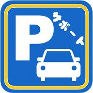 駐車サポ.png