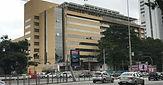 hospital-emilio-ribas-1520603210783_956x