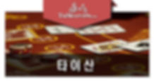 타이산.jpg