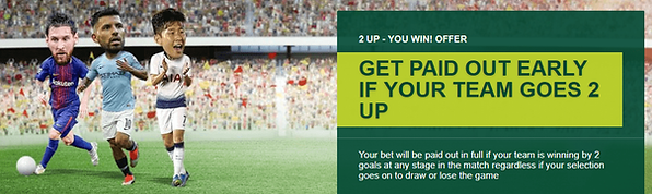 paddy power-2up
