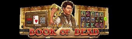 bok-of-dead-slots.png
