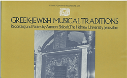 album Greek Jewish.png
