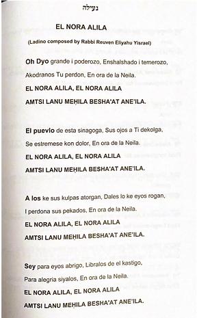 El Nora Alila 1.png