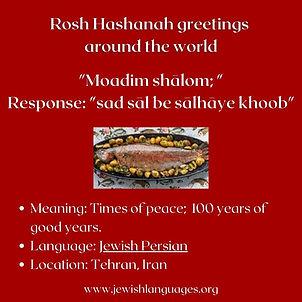 Jewish Persian Rosh Hashanah Greeting of the Day (1).jpg