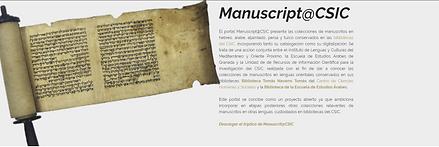 manuscript at CSIC.PNG