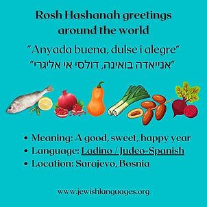 Bosnian Ladino Rosh Hashanah Greeting (2).jpg