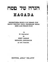 haggadah image Romanian 1963.png