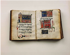 Sassoon Haggadah Spain ca. 1320 Israel M