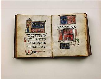 Sassoon Haggadah Spain ca. 1320 Israel M