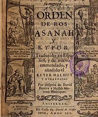 Orden de Ros Asanah y Kypur 1663_edited.jpg