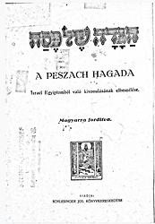 haggadah image Hungarian 1920.png