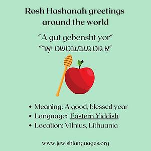 Eastern Yiddish Rosh Hashanah Greeting of the Day.jpg