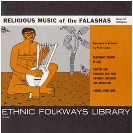 album falashas.png