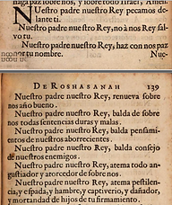 Orden de Ros Asanah y Kypur d.png