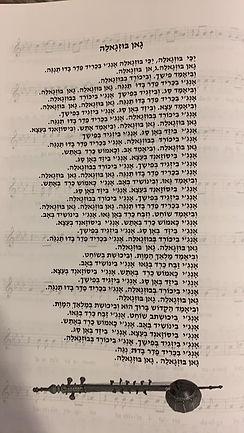 Bukharian Chad Gadya lyrics (1).jpg