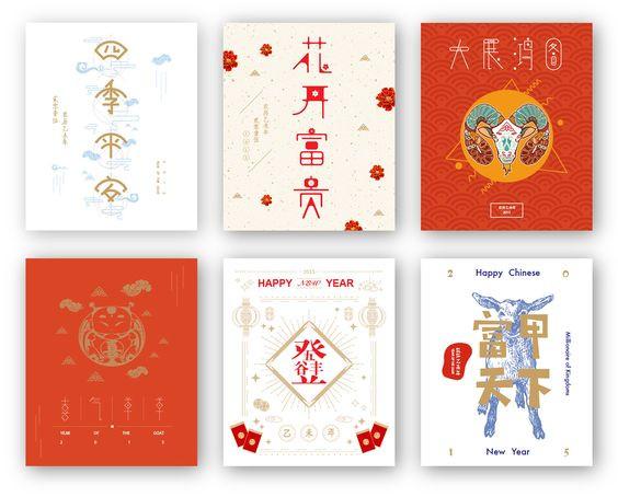 新年贺语字体设计海报 New Year Greetings Typography Poster Photo by Jessie Wong on Behance