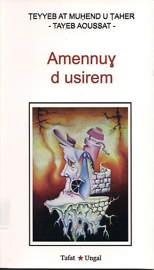 Amennuɣ d usirem   (ungal)