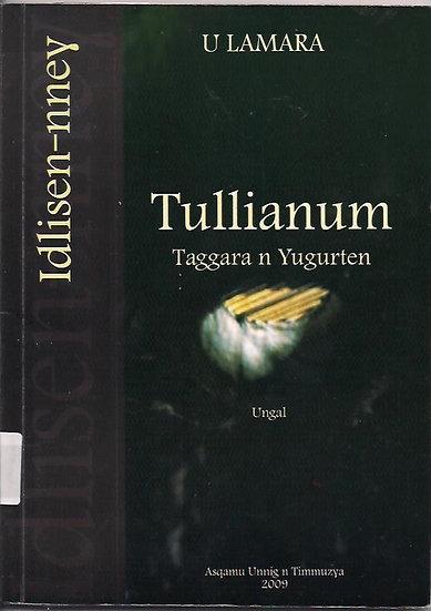 Tullianum  (ungal)
