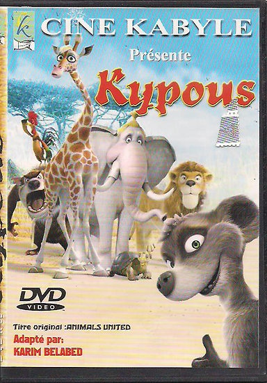 KYPOUS