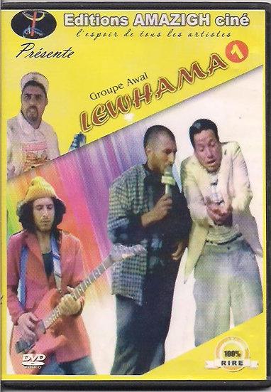 Lewhama 1