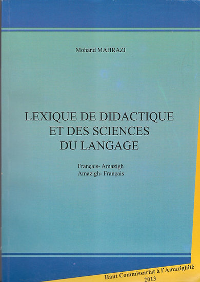 Lexique de didactique et des sciences du langage