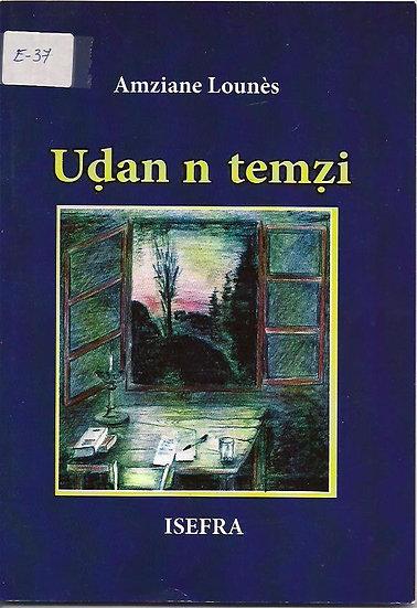 Uḍan n temẓi (isefra)