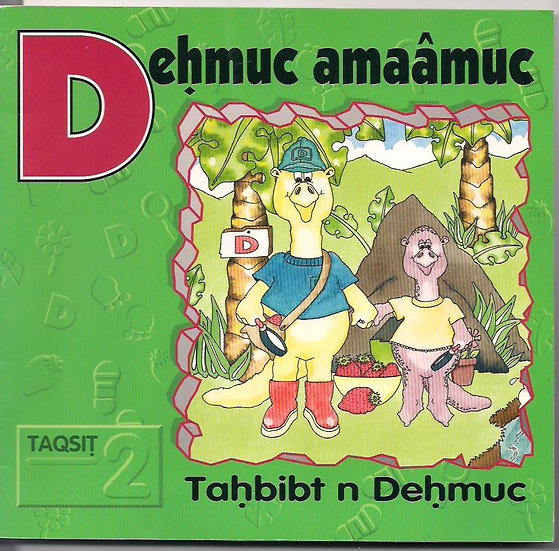 Taḥbibt n Daḥmuc