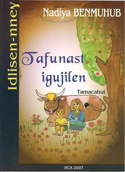 Tafunast igujilen