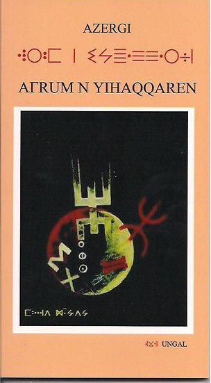 Aɣrum n yihaqqaren   (ungal)