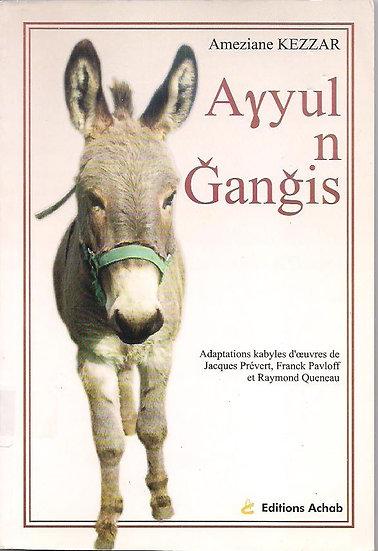 Aɣyul n Ǧanǧis