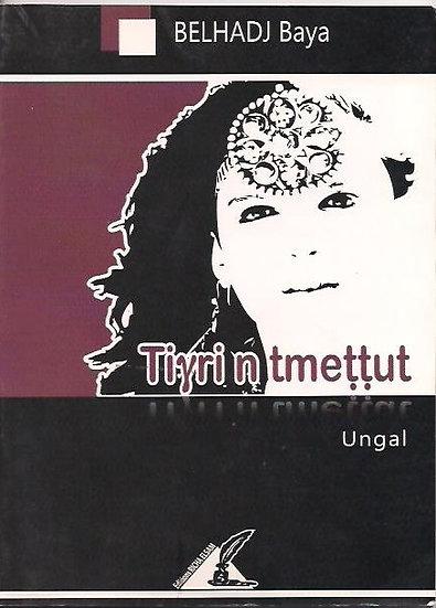 Tiɣri n tmeṭṭut  (ungal)