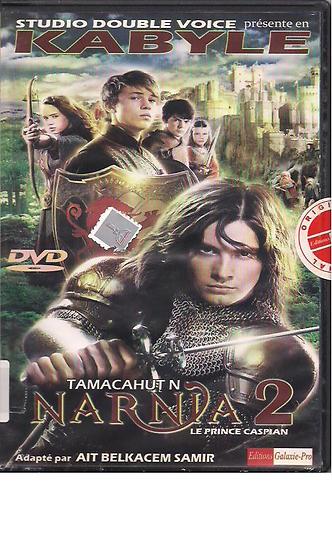 Naria 2