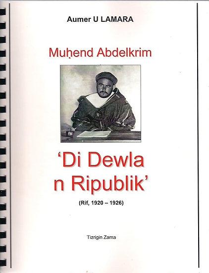 Muhend Abdelkrim Di Dewla n Ripublik